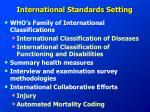 international standards setting