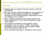 short overview of nysdec forecast system