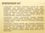 kewenangan ulp1