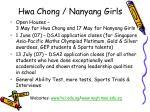 hwa chong nanyang girls