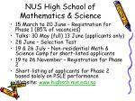 nus high school of mathematics science