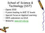 school of science technology sst