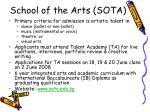 school of the arts sota