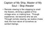 captain of my ship master of my soul skip atwater