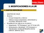 3 modificaciones a la lir11