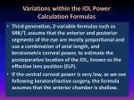 variations within the iol power calculation formulas