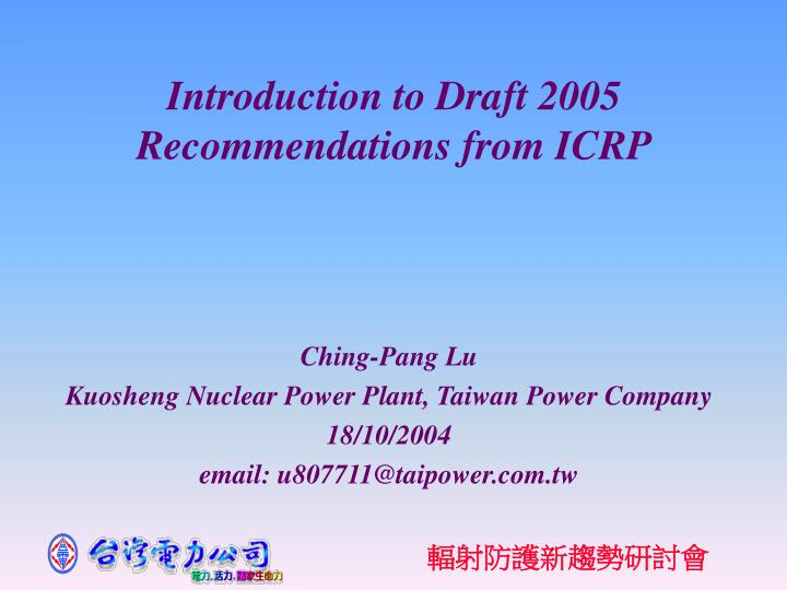 introduction to draft 2005 recommendations from icrp n.