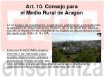 art 10 consejo para el medio rural de arag n