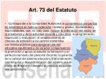 art 73 del estatuto