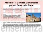 art culo 11 comit s comarcales para el desarrollo rural