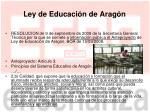 ley de educaci n de arag n