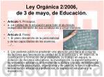 ley org nica 2 2006 de 3 de mayo de educaci n