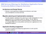 ibm services offerings for websphere application server community edition apache geronimo
