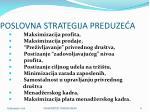 poslovna strategija preduze a