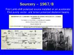 sourcery 1967 8