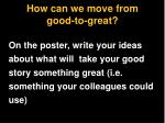 how can we move from good to great