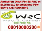 admission open for m phil in electrical engineering few seats are remaining