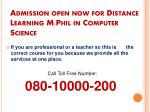 admission open now for distance learning m phil in computer science
