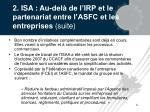 2 isa au del de l irp et le partenariat entre l asfc et les entreprises suite