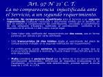 art 97 n 21 c t la no comparecencia injustificada ante el servicio a un segundo requerimiento