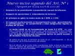 nuevo inciso segundo del art n 1 agregado por la ley 19 578 de 29 07 98