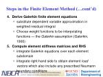 steps in the finite element method cont d