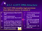 4 1 2 gatt 1994 structure