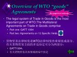 overview of wto goods agreements