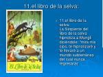 11 el libro de la selva