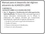 manual para el desarrollo del r gimen aduanero de almacen libre