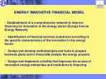energy innovative financial model