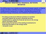 energy innovative financial network initiative