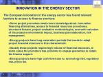 innovation in the energy sector