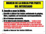 manejo de la biblia por parte del interesado1