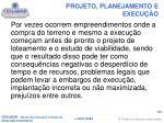 projeto planejamento e execu o1