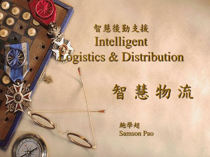 intelligent logistics distribution n.