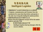 intelligent logistics