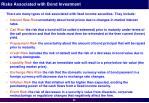 risks associated with bond investment