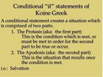 conditional if statements of koine greek
