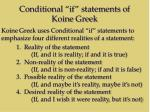 conditional if statements of koine greek2
