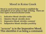 mood in koine greek