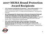 2007 mema brand protection award recipients