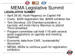 mema legislative summit
