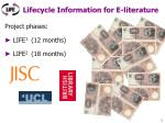 lifecycle information for e literature