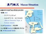 macao situation