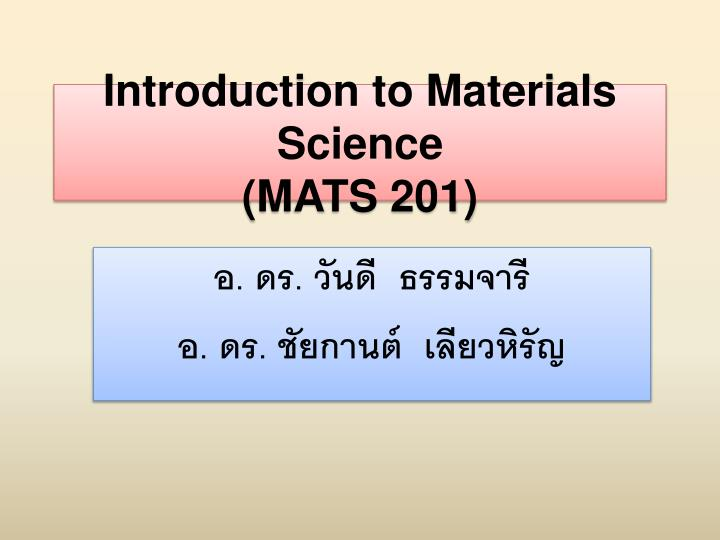 Introduction to materials science mats 201