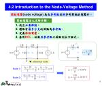 4 2 introduction to the node voltage method