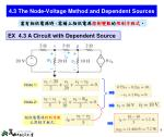 4 3 the node voltage method and dependent sources