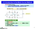 4 5 introduction to the mesh current method