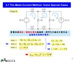 4 7 the mesh current method some special cases